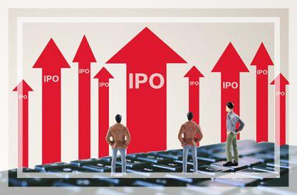 亿邦优发娱乐官方网站二度递交IPO申请,矿机企业上市前景难明