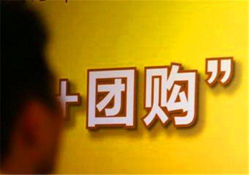 永辉超市悄然试水的社区团购,会出现下一个拼多多么? - 优发娱乐官方网站