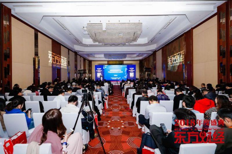 创新金融与投融界年度盛典召开 - beplay体育