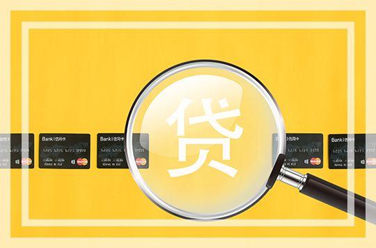 传统小贷日子很苦:被互联网金融挤压,逐渐沦为牺牲者 - 优发娱乐官方网站