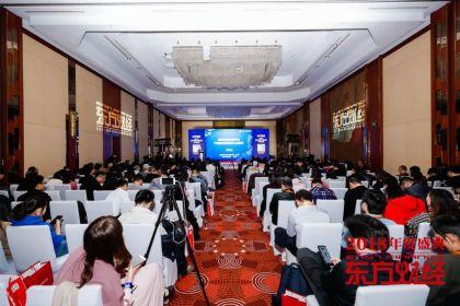 创新金融与投融界年度盛典召开