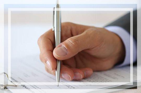 P2P网贷中集资诈骗罪的司法认定——基于28个案件的实证分析 - 金评媒