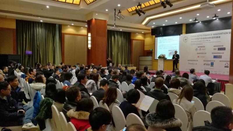 2019中国汽车金融创新国际峰会(AFI 2019)圆满落幕 - 金评媒