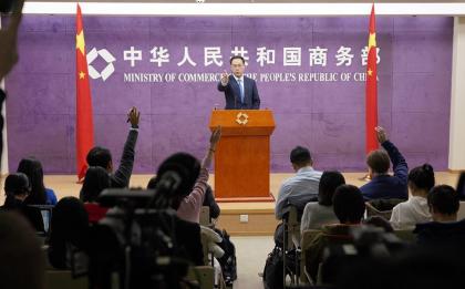 中国支持符合WTO原则的区域自由贸易安排