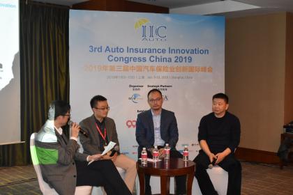 2019第三届中国汽车保险业创新beplay体育提款峰会圆满落幕