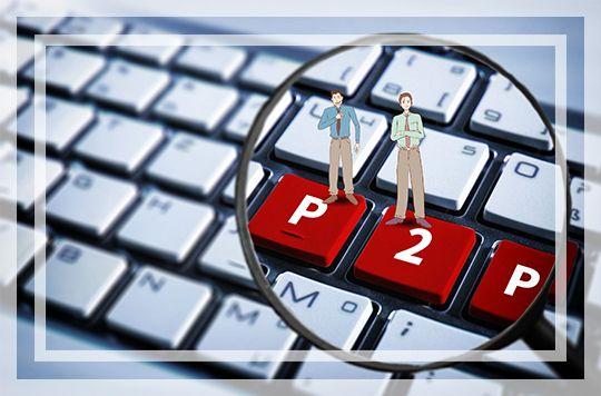 关、退、转型之外,P2P还能向死而生吗? - 金评媒