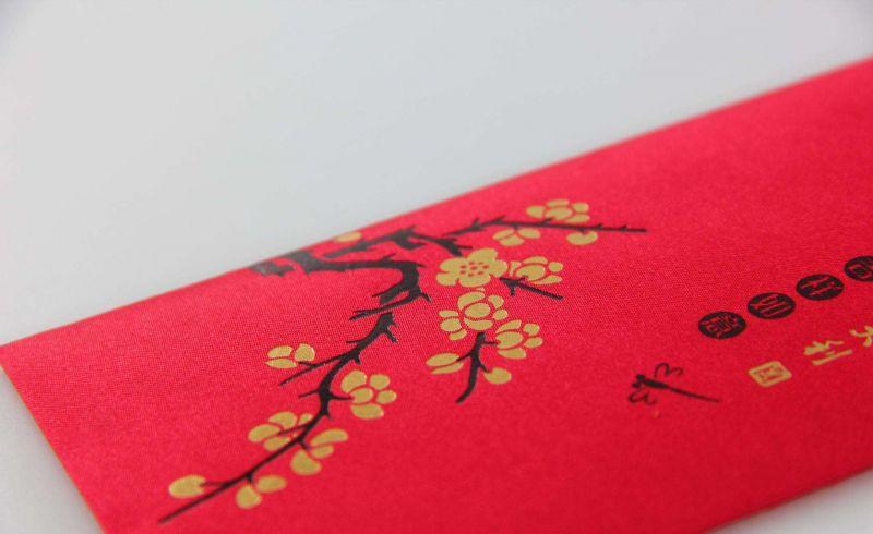 春节红包的新流量套路:互联网生态化时代已然来临 - 金评媒