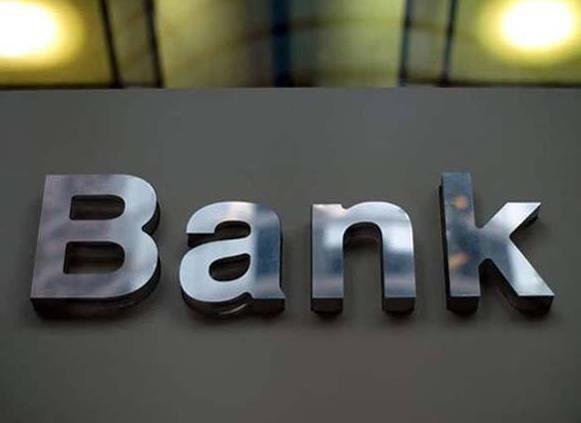 过年了,银行的年味儿也很浓 - 金评媒