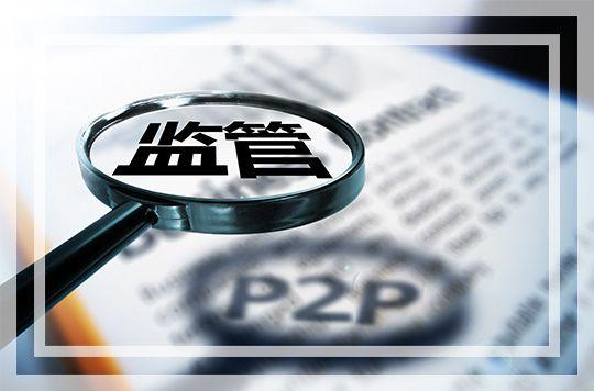 """济南互金协会:网贷机构应贯彻""""六不""""要求 - 金评媒"""