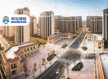 2019年,北上广深刚需购房最后的机会?