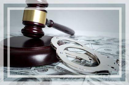 涉老非法集资频发,多家公司被查