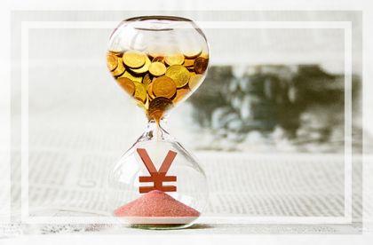 互金情报局:网贷待还余额仍缩减;易港金融被清退;华众金服被立案侦查