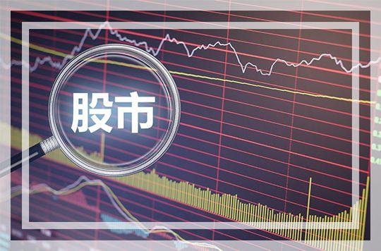 深圳a股开盘时间_截至2月19日收盘 ,上证综指累计上涨逾310点 ,涨幅超过13% ,深圳成指