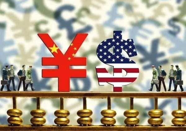 全球通胀周期下谁是被收割者 - 金评媒
