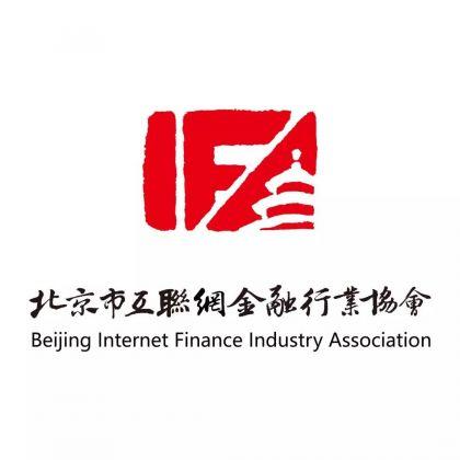 北京互金协会:关于相关企业为非持牌放贷机构提供导流服务的风险提示函