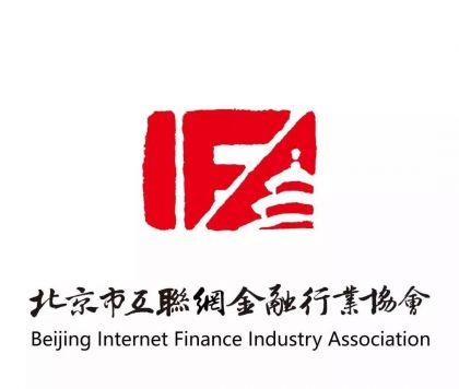 """北京互金协会:防范以""""虚拟货币""""""""ICO""""""""STO""""""""稳定币""""及其他变种名义进行 非法金融活动"""