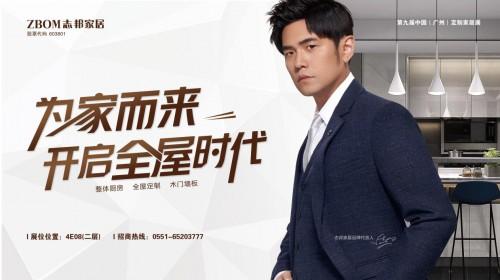 http://www.znhjo.tw/jiajijiafang/354784.html