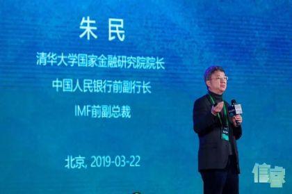 国际货币基金组织前副总裁朱民:债务阴影下,市场处于恐惧和贪婪的临界点