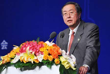 周小川:改革已让国内价格体系与国际更接轨 - 88必发官网