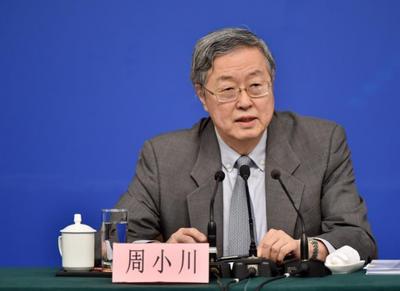 周小川:WTO的效率依然不够高 需要进行改革 - 金评媒