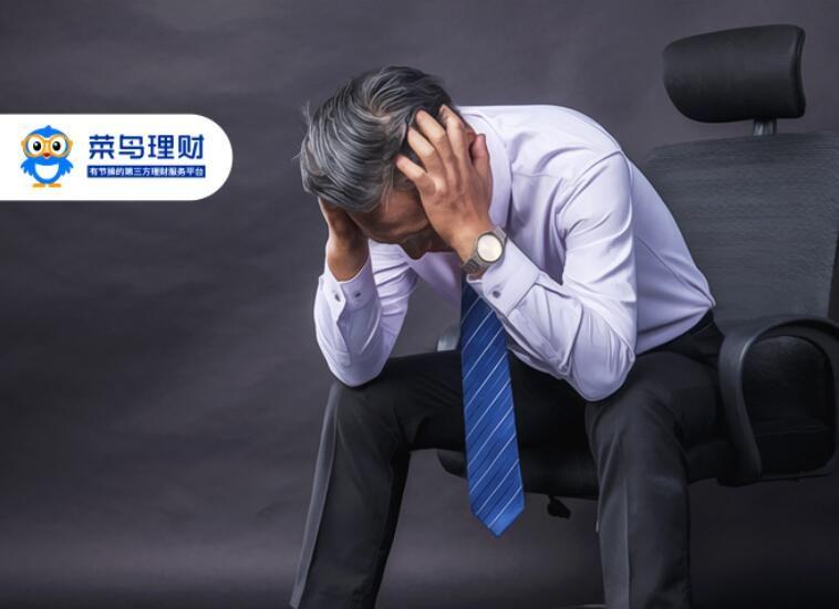关于寿险的6个常见问题,你弄清楚了吗? - 金评媒