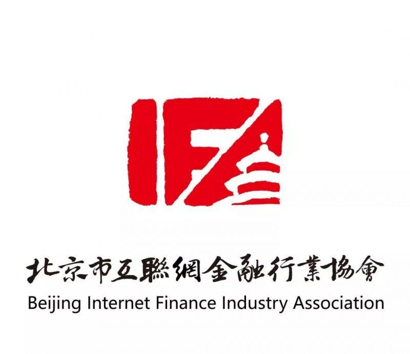 """北京互金协会:消费者需谨慎识别借贷广告 警惕非法""""套路贷""""圈套 - 金评媒"""