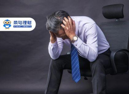 关于寿险的6个常见问题,你弄清楚了吗?