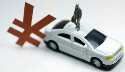 奔驰维权事件另类视角:汽车经销商金融服务费溯源