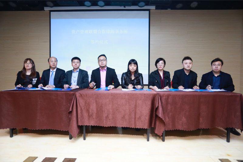 北京互金协会:北京网贷平台行政核查预计6月结束,下半年或将启动行业分批试点备案 - 金评媒