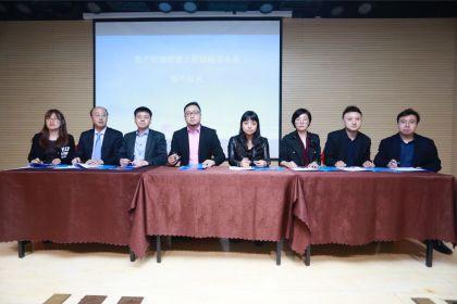 北京互金协会:北京网贷平台行政核查预计6月结束,下半年或将启动行业分批试点备案