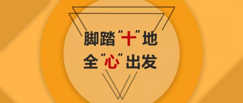 """麦子金服:脚踏""""十""""地 全""""心""""出发 - 金评媒"""