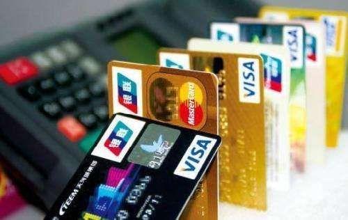为什么说,信用卡最低还款是个坑呢? - 金评媒
