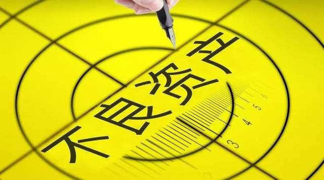 持牌AMC介入网贷不良资产处置能否常态化? - 金评媒