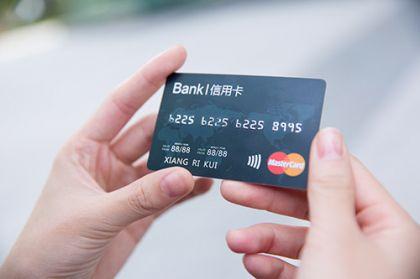懒人微付:你不知道的信用卡逾期规则