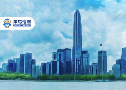 5成写字楼租不出去!这一次,深圳又让谁跑了?
