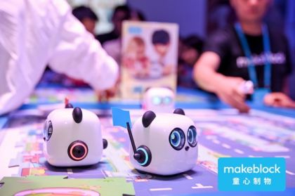 次时代儿童编程教育  童心制物(Makeblock)重磅首发编程新品