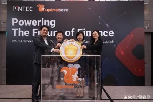 品钛国际总部设立于新加坡 与多方共同推动国际金融科技发展