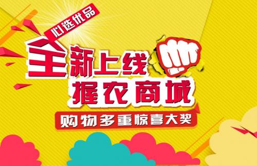 http://www.110tao.com/xingyeguancha/32351.html