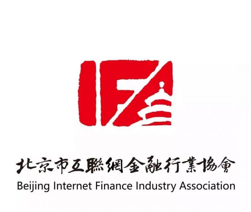 北京互金协会:新增套路贷、校园贷、高利贷投诉热线 - beplay体育