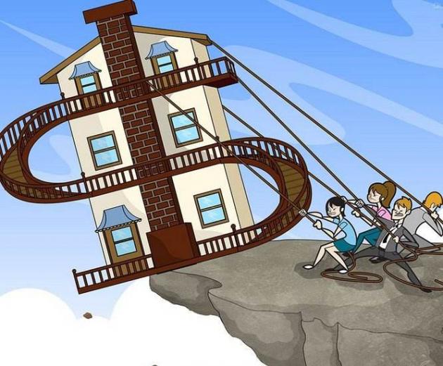 [新投智富:投资房产可能越来越不是一个好选择!]多多智富投资