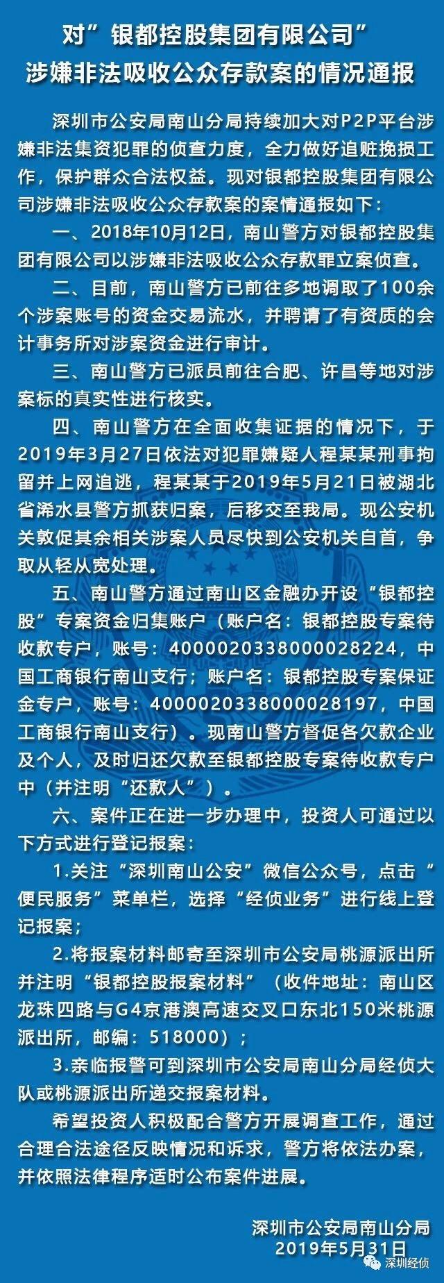 195032_5cf509889c229.png
