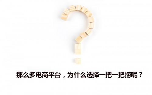 http://www.shangoudaohang.com/jinrong/154416.html