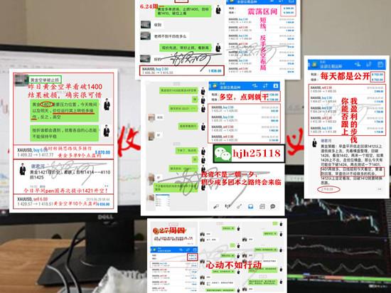8b5ab1acc7a038c7f5d5191097f553a_副本_副本.jpg