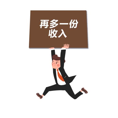 """浙江瑪伊生物科技有限公司""""瑪伊微享淘"""",幫你圓創業夢想!"""