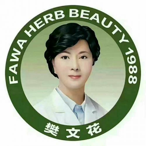 樊文花31载深耕面部护理 打造服务品牌|樊文花脸部护理怎么样