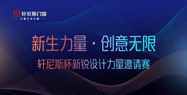 门窗制品厂_杭州雅迪门窗科技有限公司