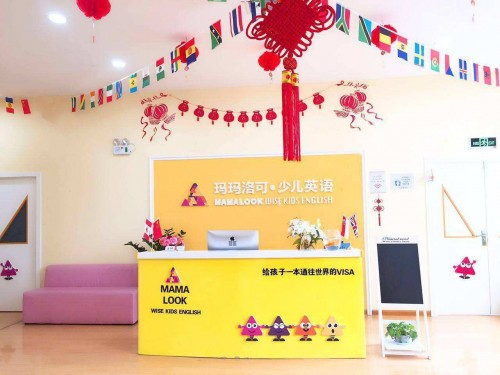 http://www.jiaokaotong.cn/shaoeryingyu/160954.html