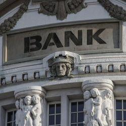银行 - 88必发官网