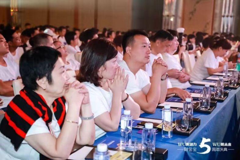 来自各地五百多位互金出借人齐聚深圳,共话互金合规发展