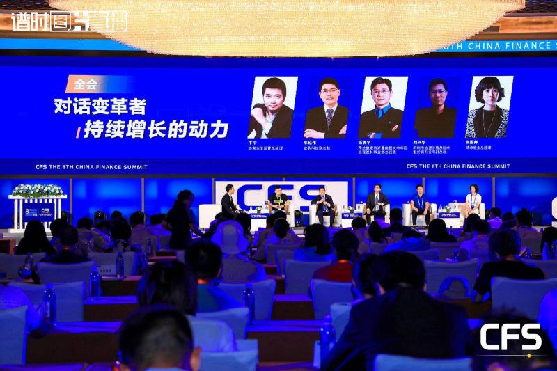 2019全球新商业大会全面启动 聚焦韧性与活力 - 金评媒